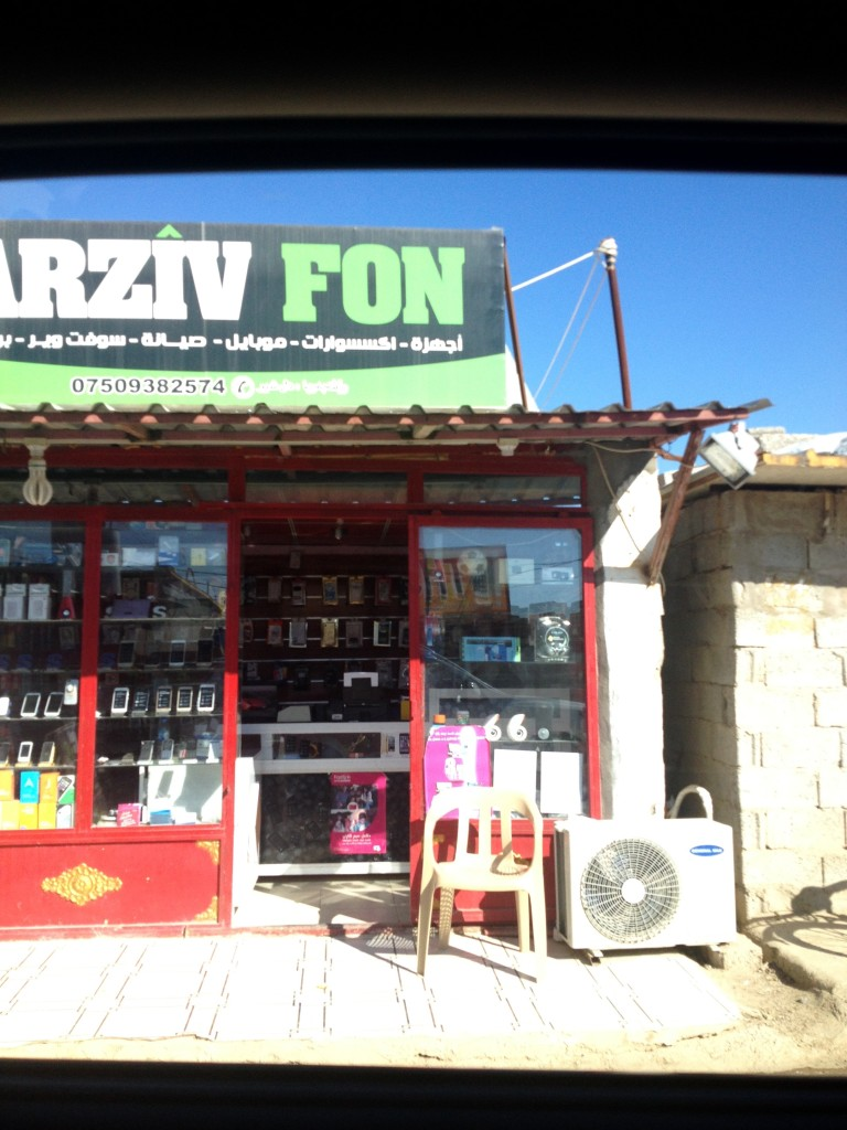 One of the many phone shops in Domiz refugee camp.