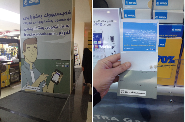 An advert for Free Basics in a mall in Erbil (left) and flyers in a Korek store (right)