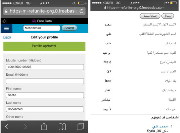 """Editing my profile (left) and Arabic search results for """"Mohamad Ali"""" (right)"""